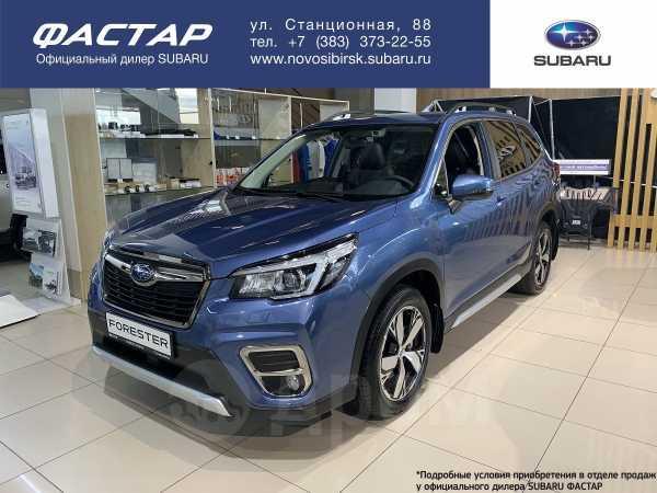 Subaru Forester, 2019 год, 2 798 900 руб.