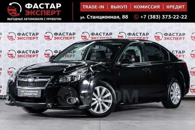Subaru Legacy, 2014 год, 999 000 руб.