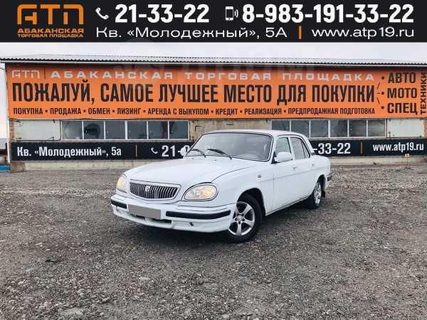 ГАЗ 31105 Волга, 2005 год, 119 000 руб.