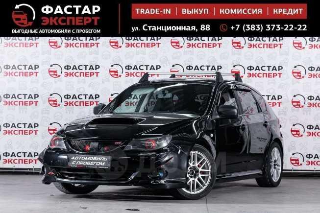 Subaru Impreza WRX, 2007 год, 499 000 руб.