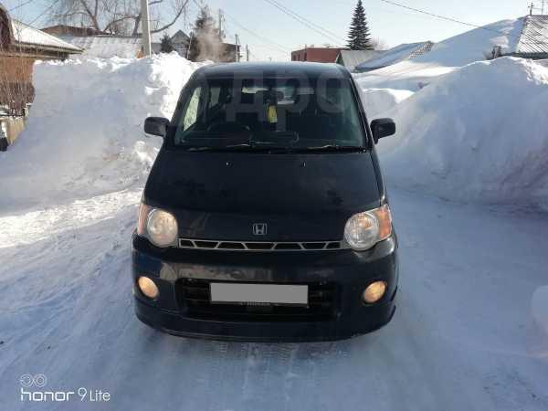 Honda S-MX, 2001 год, 260 000 руб.