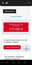 Nissan Cefiro, 2000 год, 175 000 руб.