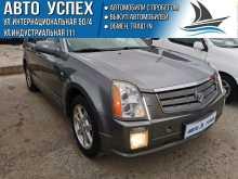 Нижневартовск SRX 2005