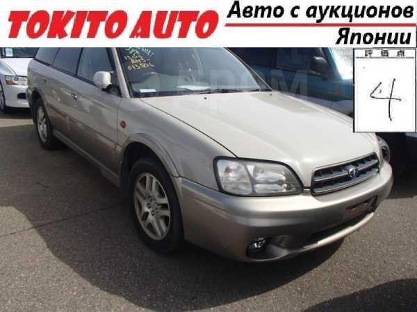 Subaru Legacy Lancaster, 1999 год, 185 000 руб.