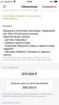 Лада Веста Кросс, 2019 год, 785 000 руб.