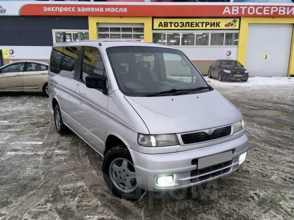 Mazda Bongo Friendee, 1998 год, 395 000 руб.