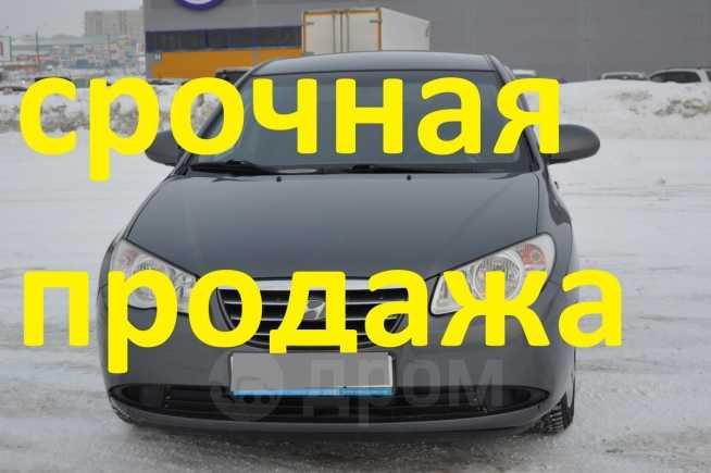Hyundai Elantra, 2008 год, 310 000 руб.