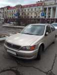 Toyota Vista, 1998 год, 199 000 руб.