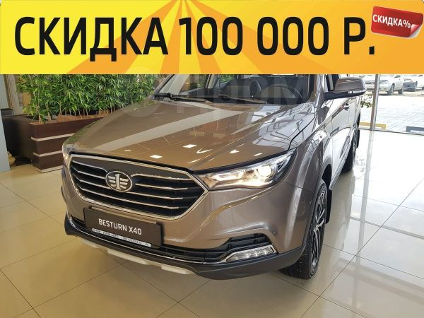 FAW Besturn X40, 2019 год, 924 000 руб.