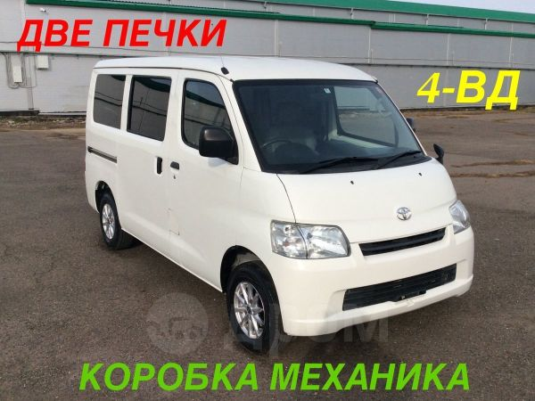 Toyota Town Ace, 2013 год, 660 000 руб.