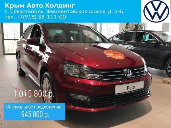 Volkswagen Polo, 2019 год, 945 800 руб.