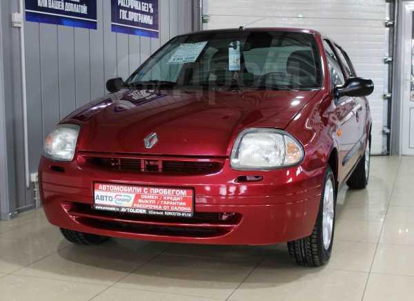 Renault Clio, 2001 год, 199 900 руб.