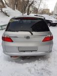 Honda Airwave, 2008 год, 385 000 руб.