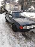 Москвич 2141, 1994 год, 34 000 руб.