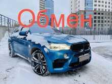 Новосибирск X6 2015