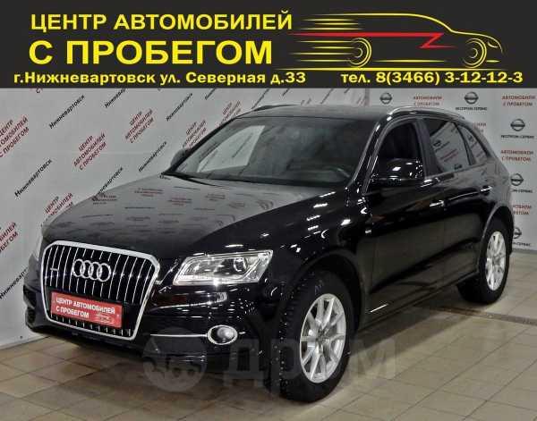 Audi Q5, 2015 год, 2 060 000 руб.