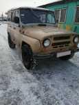 УАЗ 3151, 1994 год, 130 000 руб.