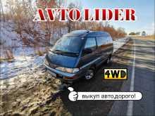 Белогорск Lite Ace 1995