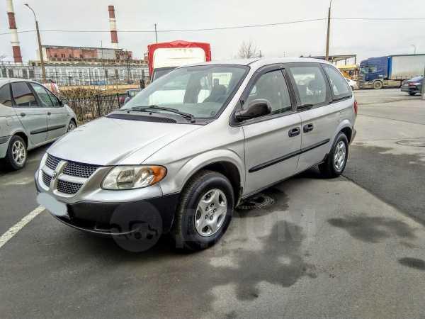 Dodge Caravan, 2001 год, 245 000 руб.