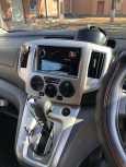 Nissan NV200, 2014 год, 780 000 руб.