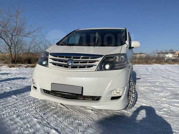 Toyota Alphard, 2005 год, 945 000 руб.