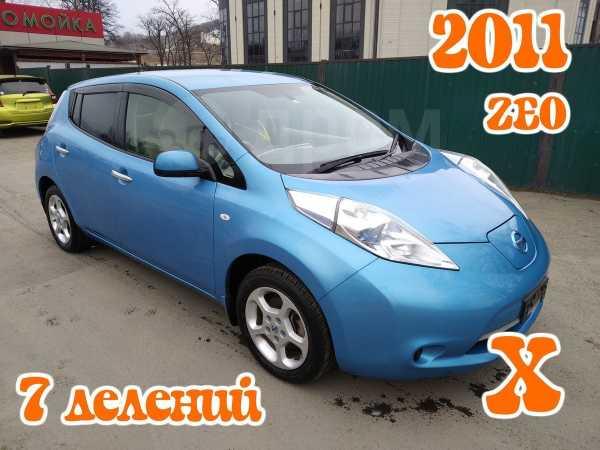 Nissan Leaf, 2011 год, 270 000 руб.