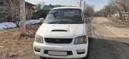 Toyota Town Ace Noah, 1999 год, 220 000 руб.