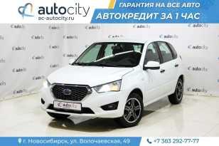 Новосибирск Datsun mi-Do 2015
