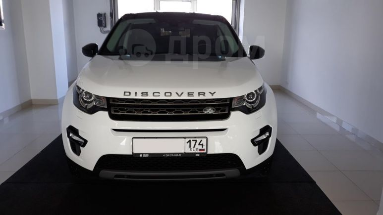 Land Rover Discovery Sport, 2017 год, 2 135 000 руб.