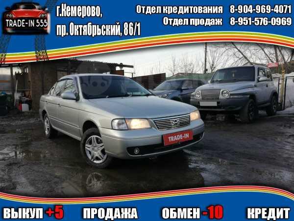 Nissan Sunny, 2002 год, 219 000 руб.