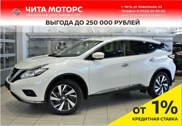 Nissan Murano, 2019 год, 2 769 000 руб.