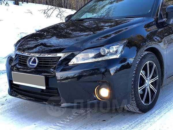 Lexus CT200h, 2013 год, 1 230 000 руб.