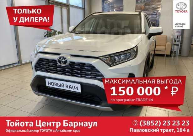 Toyota RAV4, 2019 год, 2 113 000 руб.
