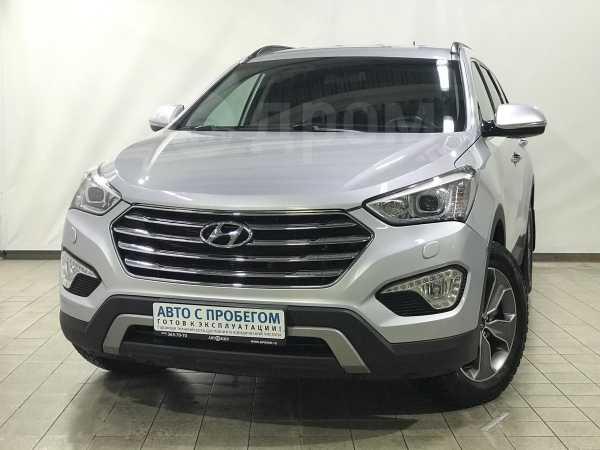 Hyundai Grand Santa Fe, 2014 год, 1 190 476 руб.