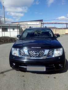 Курган Pathfinder 2008