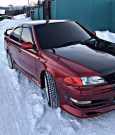 Toyota Carina, 1997 год, 280 000 руб.
