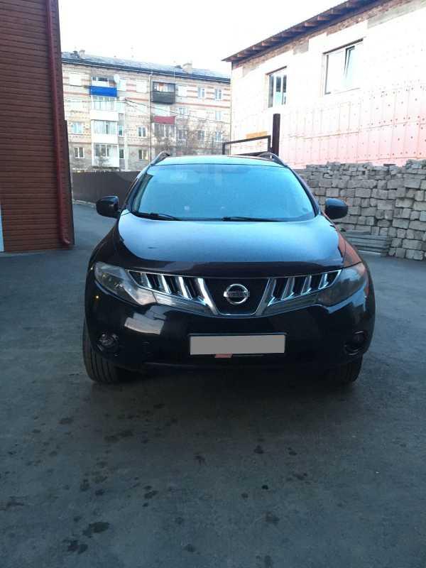 Nissan Murano, 2008 год, 685 000 руб.