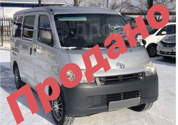 Toyota Town Ace, 2009 год, 345 000 руб.