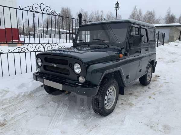 УАЗ Хантер, 2007 год, 260 000 руб.