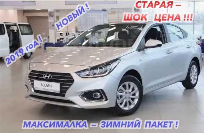 Hyundai Solaris, 2019 год, 988 000 руб.