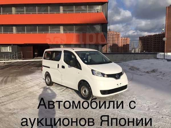 Nissan NV200, 2014 год, 675 000 руб.