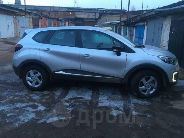Renault Kaptur, 2018 год, 1 000 000 руб.