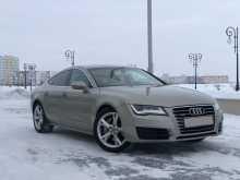 Надым Audi A7 2010
