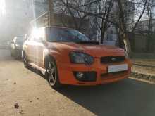 Знаменск Impreza WRX 2004