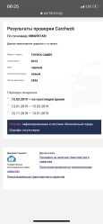 Toyota Camry, 2013 год, 735 000 руб.