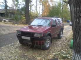 Кемерово Frontera 1997