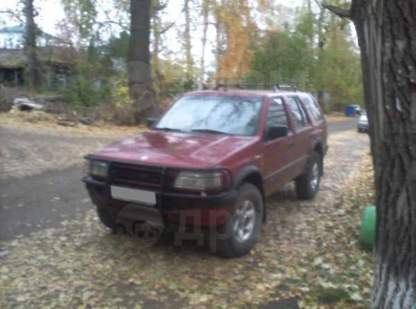Opel Frontera, 1997 год, 160 000 руб.