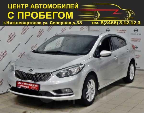 Kia Cerato, 2013 год, 699 000 руб.