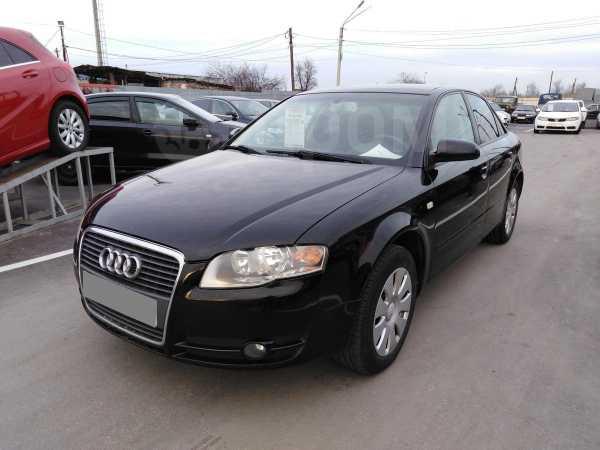 Audi A4, 2006 год, 435 000 руб.