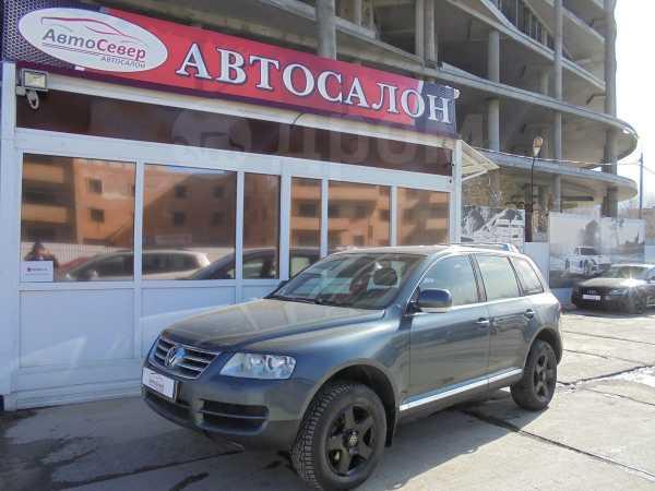 Volkswagen Touareg, 2006 год, 460 000 руб.